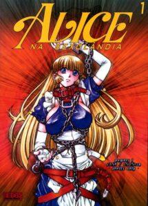 Alice in sexland - mangas hentai